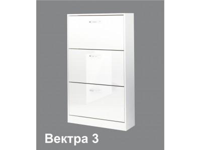 Шкаф за обувки Вектра 3